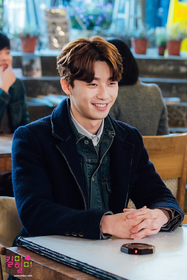 MBC Facebook Update With Park Seo Joon (7)